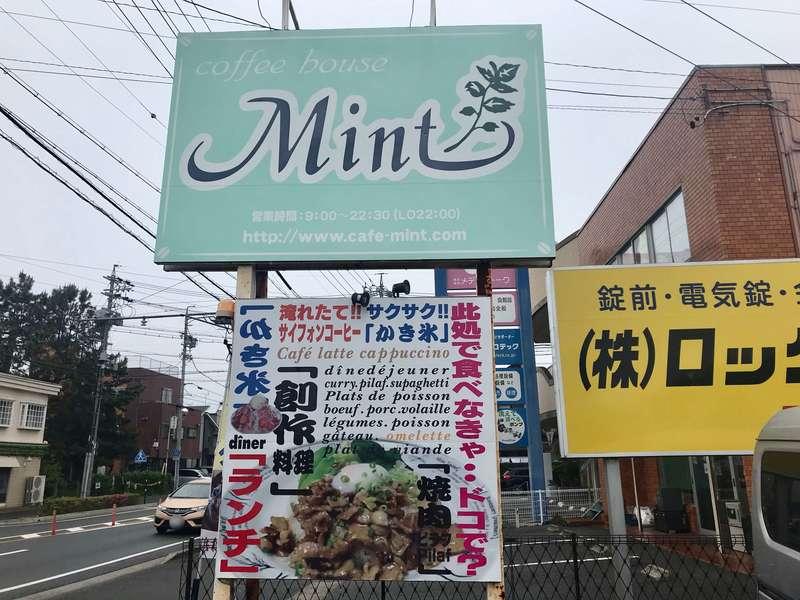 CoffeehouseMint(ミント)の看板