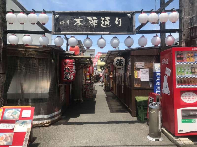 掛川本陣通りの入り口