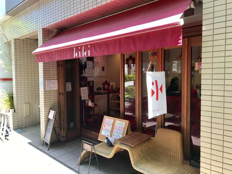 KiKiCafe&Barの外観