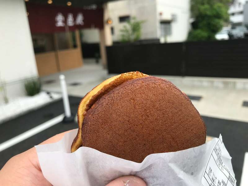 巌邑堂袖紫ヶ森店のどら焼き
