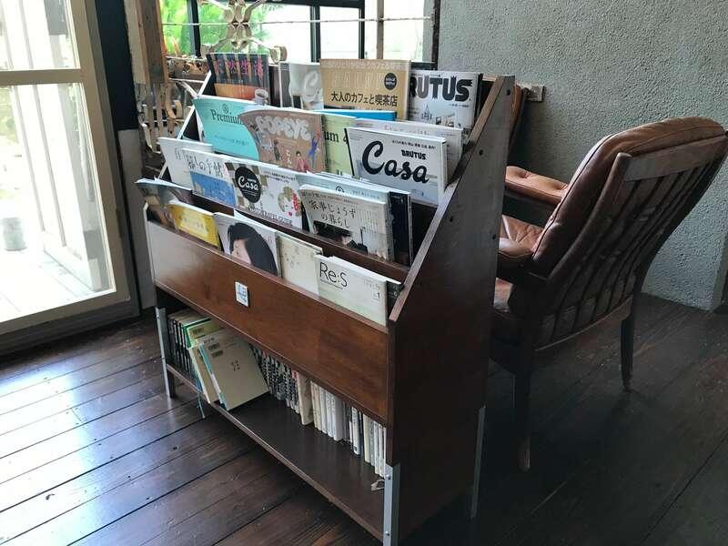 喫茶みちくさの雑誌