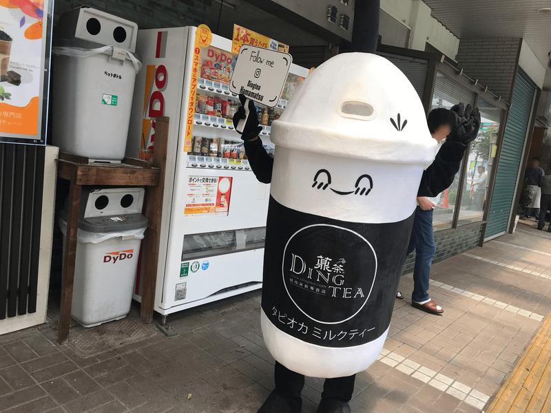 DINGTEA新浜松駅前店のタピオカ