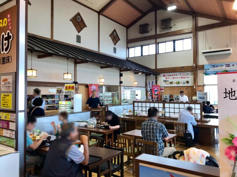 道の駅潮見坂のレストラン