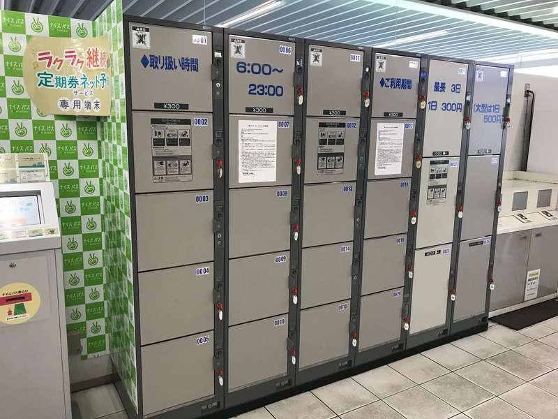 新浜松駅コインロッカー