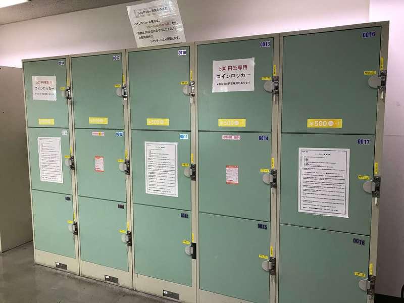 浜松駅コインロッカー