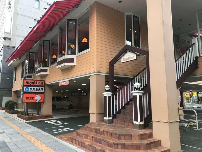ロイヤルホスト浜松駅