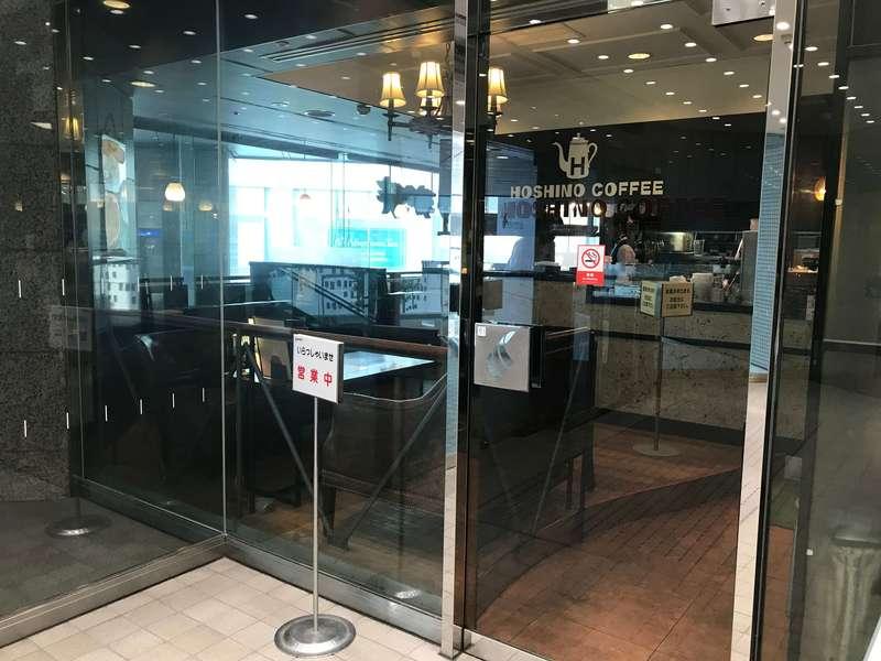 星乃珈琲店浜松駅