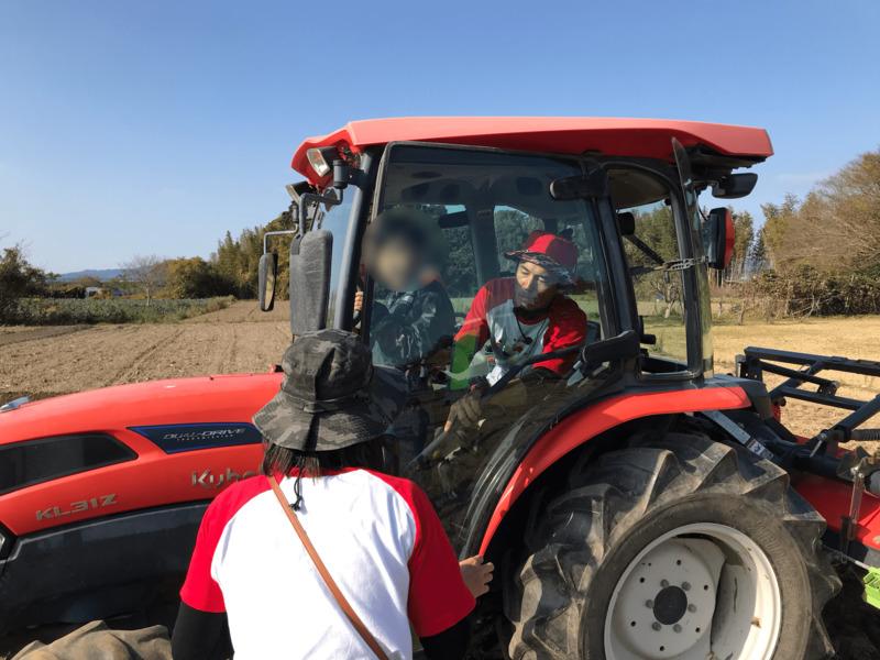 あったか農場のトラクター