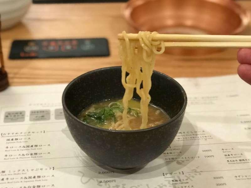 しゃぶせいの中華麺