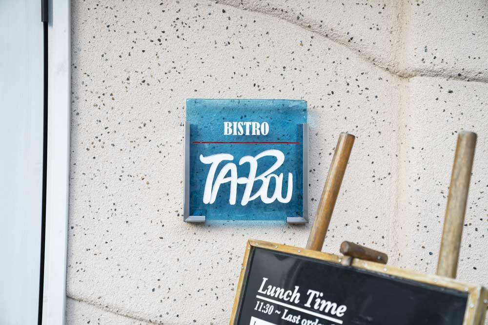 Bistro TA-BOUのロゴ