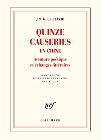 Ougarit de Camille Ammoun Editions Incultes 2019