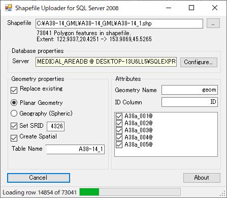 A38-14_1.shp ファイルをアップロード中