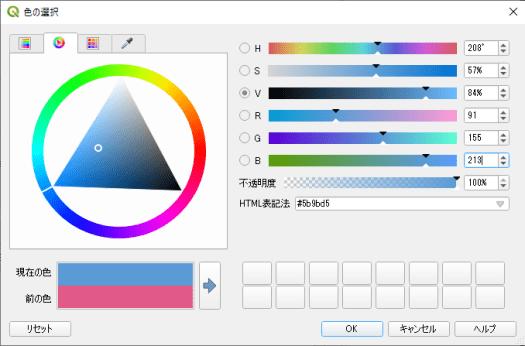 「色の選択」ではRGBで指定することもHSVで指定することも可能