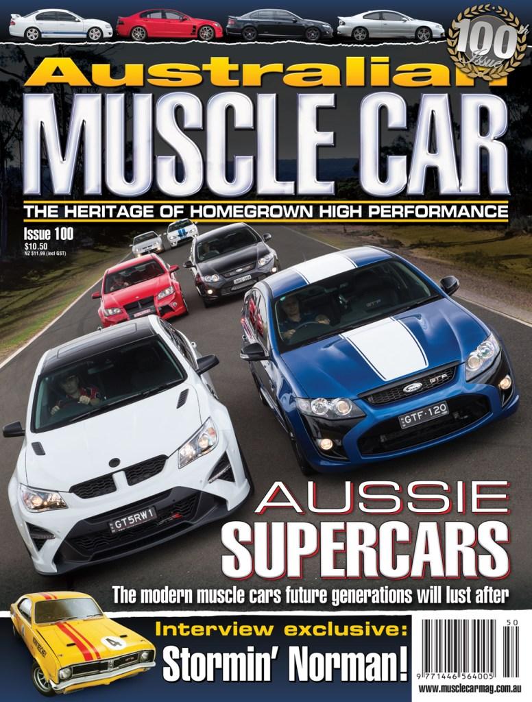 AMC100 - Cover