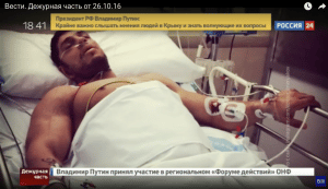 russian bodybuilder dead