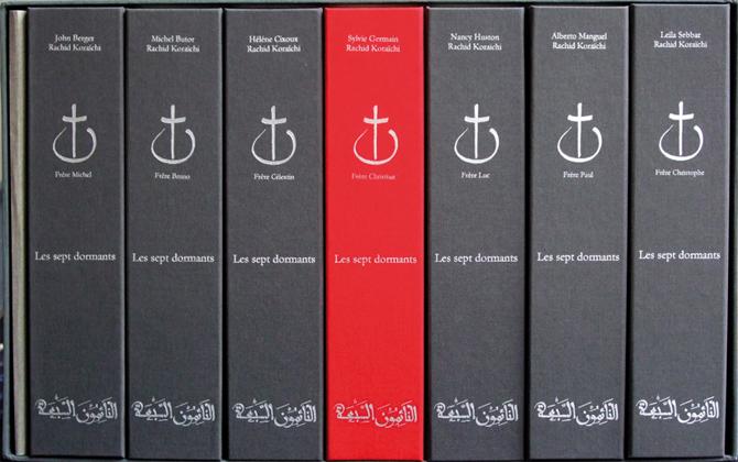"""Les Sept Dormants"", Rachid Koraïchi, 2004"