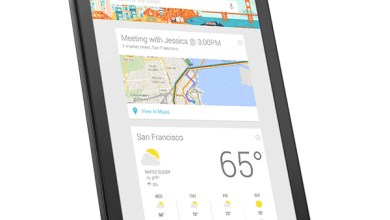Photo of Google Announce New Nexus 7 In Stores on Tuesday, July 30