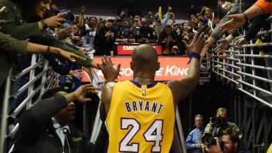 Photo of Kobe Bryant being honored by a list of great articles and media from his final season