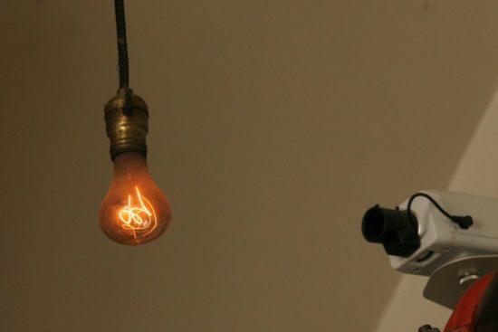 The Centennial Light live via webcam