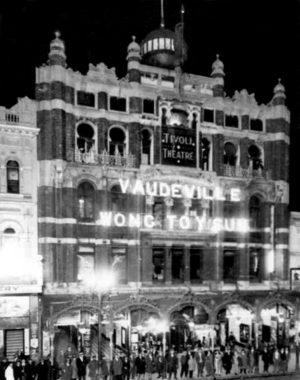 Melbourne's Lost Buildings: The Tivoli Theatre