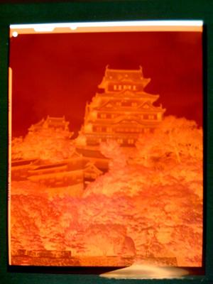 ネガの姫路城(提出分)