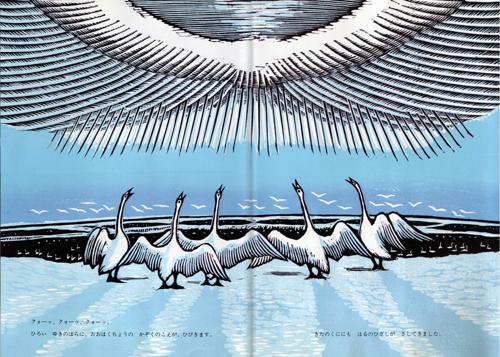 Keizaburo Tejima, Swan Sky, 1983a