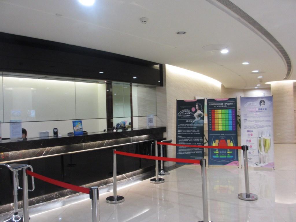 Shanghai Culture Square ticket center