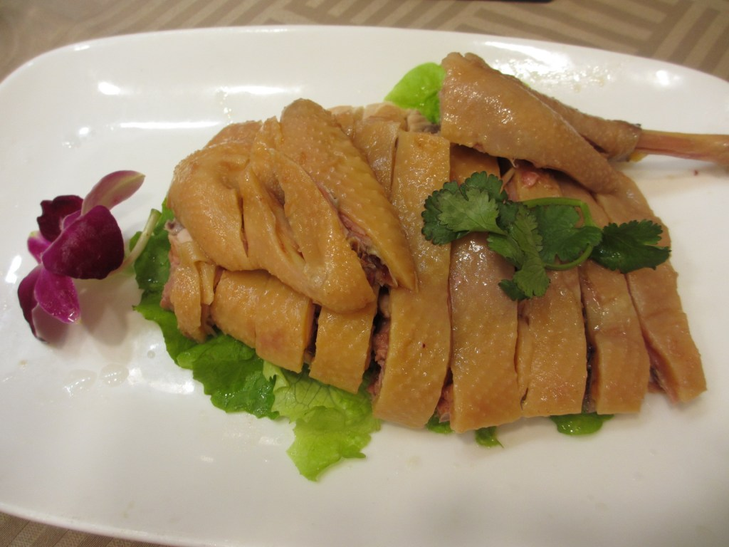 Steamed duck at Rui Fu Yuan Restaurant