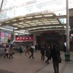 Longyang Road Station, Shanghai