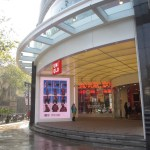 UNIQLO at South Shaanxi Road Station