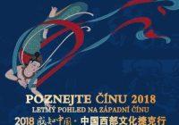 """""""Conoscere la Cina"""" sui percorsi della Nuova Via della Seta"""