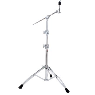 Atlas Pro Boom Stand