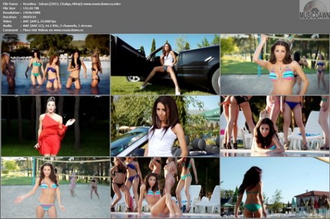 Веселина – Искам | Veselina – Iskam [2012, HD 1080p] Music Video