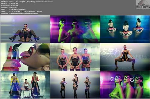Даша Астафьева и Nikita – Авокадо   Dasha Astafieva & NIKITA – Avocado [2012, HD 1080p] Music Video