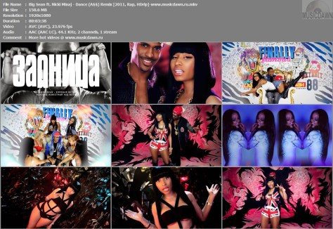 Клип Big Sean ft. Nicki Minaj - Dance (A$$) Remix [2011, HD 1080p]