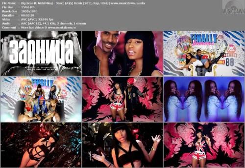 Big Sean ft. Nicki Minaj – Dance (A$$) Remix [2011, HD 1080p] Music Video
