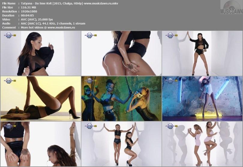 Татяна - Да сме квит / Tatyana - Da Sme Kvit [2015, HD 1080p]