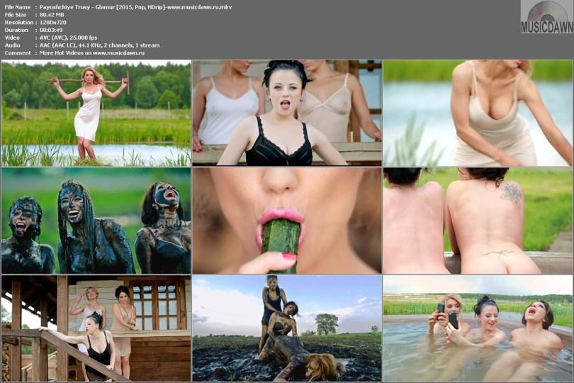 Видеоклип Пающие трусы - Гламур / Payushchiye Trusy - Glamur [2015, HD 1080p]