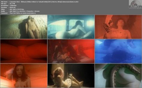 Видео Carpenter Brut - Obituary (Video tribute to Takashi Ishii) HD Video