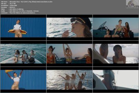 Клип Alexandra Stan – Noi 2 [2017, HD 1080p] Music Video