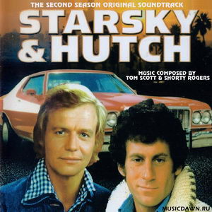 Tom Scott & Shorty Rogers – Starsky & Hutch TV Series (Season Two) OST [Bootleg] '1976