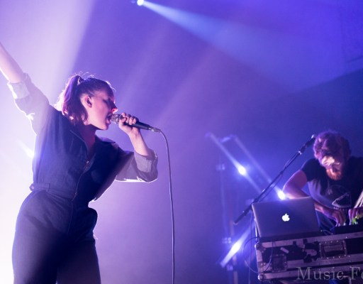 Sylvan Esso, 10/7/2015, Emo's, ACL Late Nights, Austin: Photos – Write-up