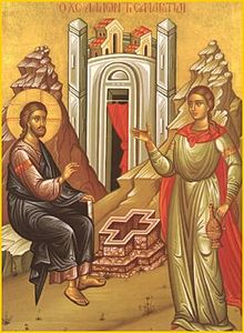 Jesus talking with woman at the well