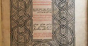page of psalm in multiple languages