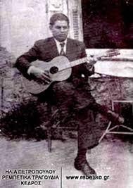 """Ο τραγουδιστής που """"ανέδειξε"""" τον Τσιτσάνη, μα αδικήθηκε από την ιστορία"""