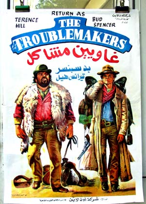 Troublemakers The R1997 Terence Hill Egyptian Film