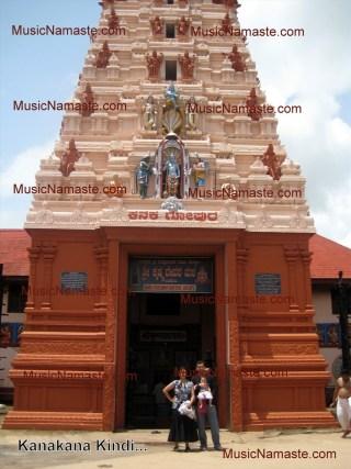 Udupi Temple in Karnataka