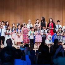2016 Annual Recital