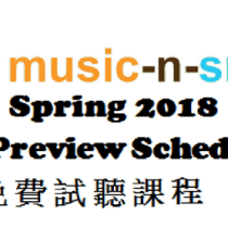 Spring 2018 Free Preview Schedule