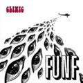 Clinic – Funf